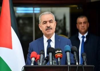 فلسطين تنتقد اعتزام الإمارات والبحرين فتح سفارات بإسرائيل
