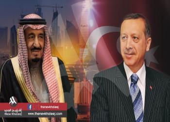 ما الذي يدفع الرياض وأنقرة لمحاولة التقارب الآن؟