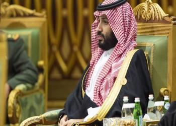 السعودية تنفي لقاء نتنياهو وبن سلمان في نيوم: ولي العهد التقى أمريكيين فقط