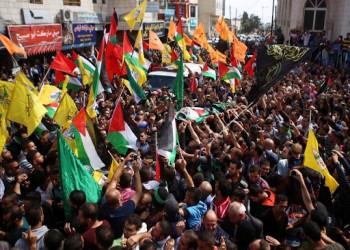 فصائل فلسطينية تدين زيارة نتنياهو للسعودية.. وحماس: تطور خطير