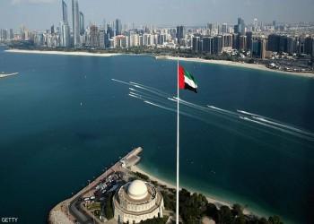 الإمارات تمنح الأجانب حرية تأسيس وتملك الشركات بشكل كامل