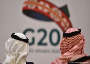خيبة أمل أممية من نتائج قمة العشرين التي نظمتها السعودية
