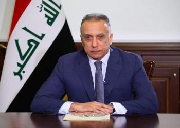 لمواجهة الأزمة المالية .. العراق يطلب ملياري دولار مقدما من قيمة مبيعاته النفطية