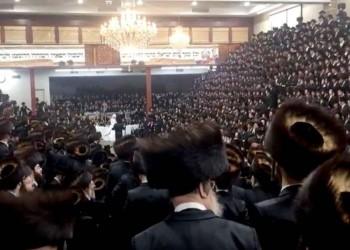 نيويورك توقع غرامة ضخمة على كنيس يهودي بسبب حفل زفاف