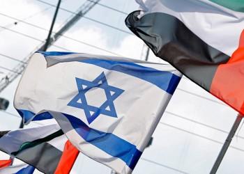 جديد التطبيع.. مذكرة تفاهم بين سوق أبوظبي وهيئة الأوراق المالية الإسرائيلية