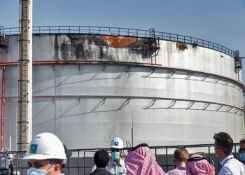 """أرامكو """"المكشوفة"""".. هجوم محطة جدة نموذج حوثي لثمن ضرب إيران"""