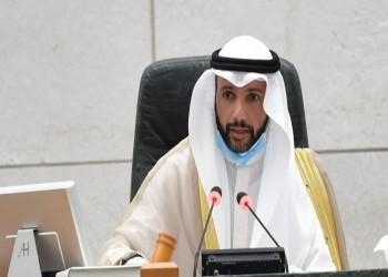 الغانم يتهم مؤسسات دولية باستغلال الكويت كحاضنة لغسل الأموال
