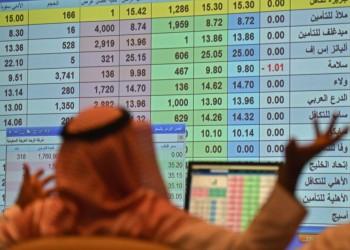 تداعيات كورونا.. أرباح شركات الخليج تنخفض بنسبة 34.5%