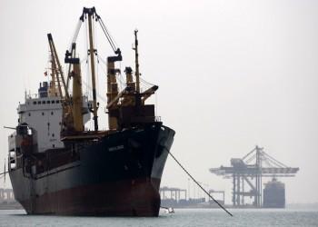 الشركة اليونانية: الهجوم تسبب في ثغرة بجسم سفينتنا بالسعودية