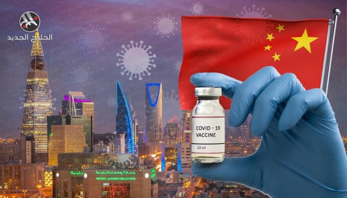 هكذا تسعى الصين لتعزيز نفوذها في الخليج عبر دبلوماسية اللقاح