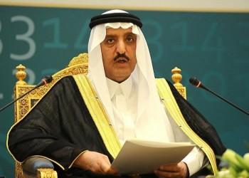 السعودية.. نقل الأميرين أحمد بن عبد العزيز و بن نايف إلى محبس بالصحراء