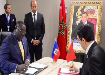 انتصار جديد للمغرب.. أول دولة آسيوية تفتح قنصلية لها في إقليم الصحراء