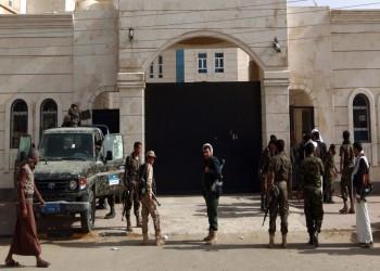 اليمن.. محكمة حوثية تقضي بإعدام رئيس الانتقالي الجنوبي ومسؤولين مؤيدين للتحالف