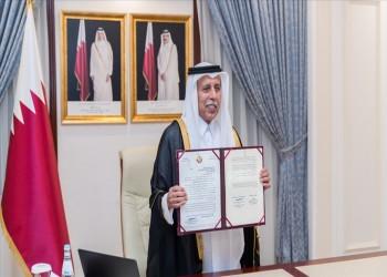 اتفاقية جديدة.. قطر تحتضن مكتبا أمميا لمكافحة الإرهاب
