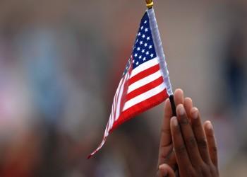 أمريكا تشترط كفالة 15 ألف دولار لزوارها من 23 دولة