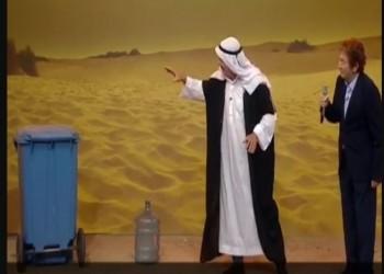 عرض مسرحي إسرائيلي يسخر ويقلل من شأن الإمارات وتطبيعها (فيديو)