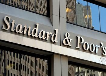 ستاندرد آند بورز: ضعف أداء البنوك الإماراتية وضغوط في السعودية