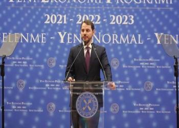 تركيا تفكك إرث ألبيرق واقتصادها يترقب ألغاما عدة