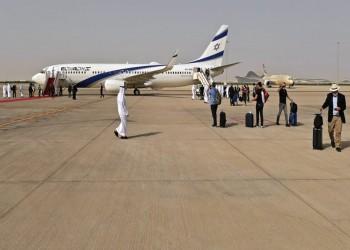 تل أبيب تحتفي بوصول أول فوج سياحي إسرائيلي إلى دبي (فيديو)