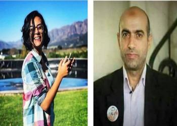مصر.. 7 محامين معتقلين يحصلون على جائزة حقوقية