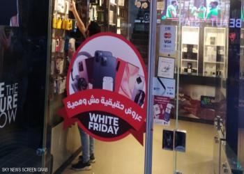 ارتفاع قياسي لمبيعات الجمعة البيضاء بمصر
