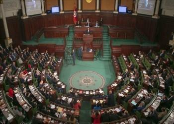 تونس.. البرلمان يصادق على قانون مالية معدل للعام الحالي