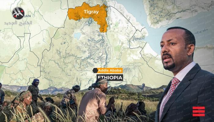 الجيش الإثيوبي يعلن السيطرة الكاملة على عاصمة تيجراي