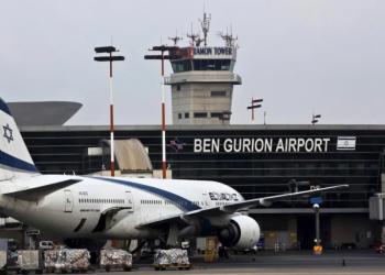 صحيفة عبرية: إسرائيل منعت إماراتيين بارزين من دخولها