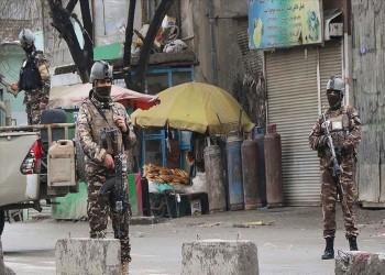 مقتل 26 عنصر أمن بهجوم انتحاري في أفغانستان