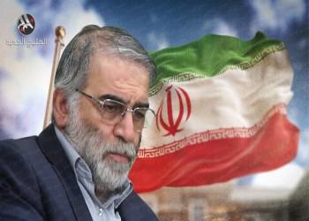 اغتيال فخري زاده قد يقوض خطط بايدن الدبلوماسية مع إيران
