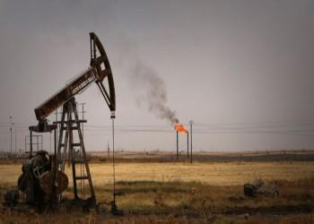 تزامنا مع اجتماع أوبك+.. أسعار النفط تتراجع عالميا