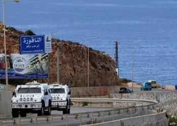 بطلب من تل أبيب.. تأجيل محادثات الحدود البحرية بين لبنان وإسرائيل