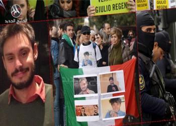 مصر وإيطاليا.. علاقات عسكرية واستراتيجية أكبر من حقوق الإنسان