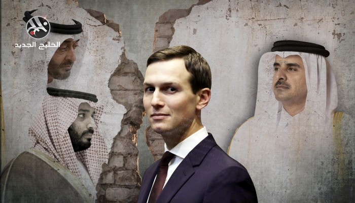 جولة كوشنر وحل الأزمة الخليجية.. استجابة سعودية يكبحها تمنع إماراتي