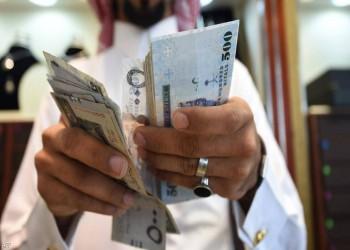 السعودية.. المركزي يقرر تمديد برنامج تأجيل الدفعات حتى مارس 2021