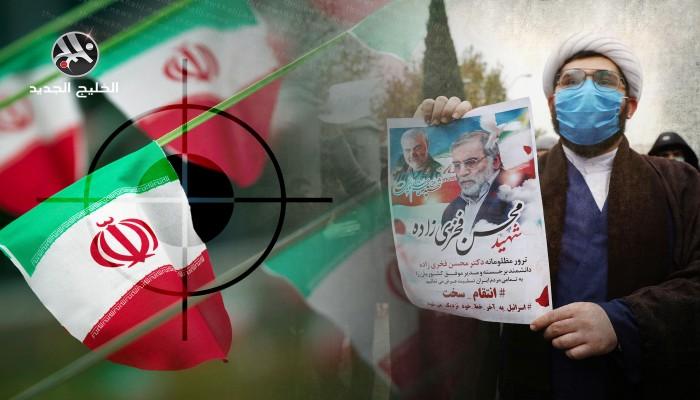 نيويورك تايمز: إيران تنتظر عمليات اغتيال جديدة قبل تنصيب بايدن