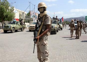 مقتل قائد عسكري مدعوم إماراتيا جنوبي اليمن