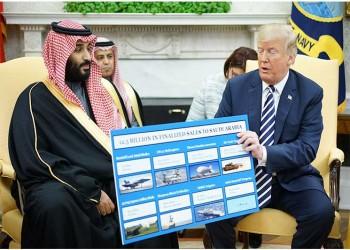 يرحل ترامب ومعه أساطير الصفقات مع السعودية