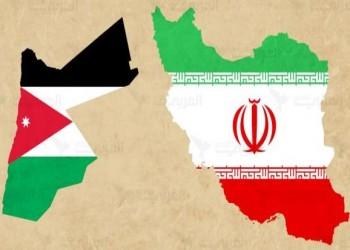 الأردن وإدانة اغتيال العالم الإيراني