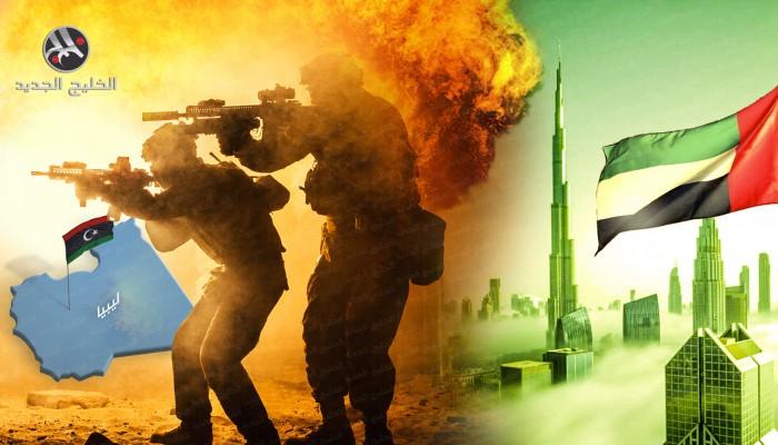 تقرير رسمي للبنتاجون يكشف: الإمارات تموّل مرتزقة فاجنر الروسية في ليبيا