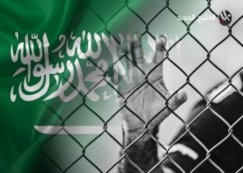 واشنطن بوست تدعو بايدن لربط العلاقات مع الرياض بالإفراج عن المعتقلين