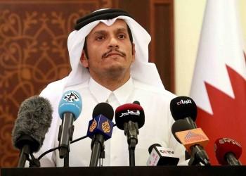 قطر تجدد موقفها الداعم لإقامة دولة فلسطينية عاصمتها القدس