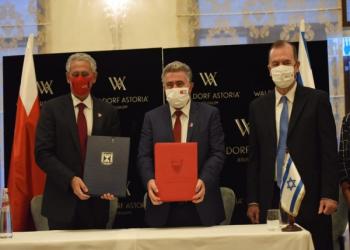 زخم التطبيع يتواصل.. البحرين وإسرائيل توقعان 3 مذكرات تفاهم