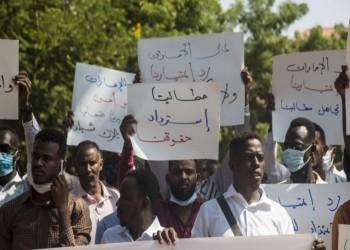 بتهمة الإتجار بالبشر.. استعدادات لمقاضاة 10 شخصيات إماراتية وسودانية وليبية
