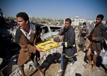 13 نائبا أمريكيا يدعون لسحب قوات بلادهم من العمليات باليمن