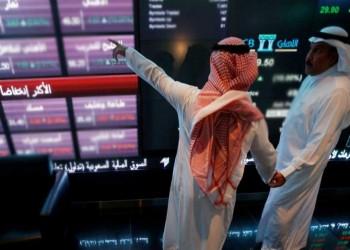 بعد مكاسبها القوية في نوفمبر..  الأسهم السعودية تتراجع