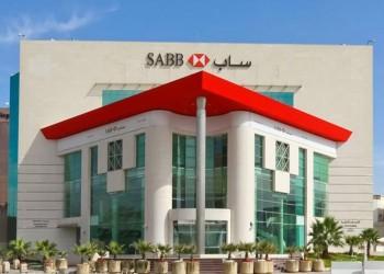 الأسهم السعودية تسجل ثالث أكبر صفقة خاصة في تاريخيها