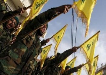 السعودية والبحرين ترحبان بتصنيف سلوفينيا ولاتفيا حزب الله منظمة إرهابية