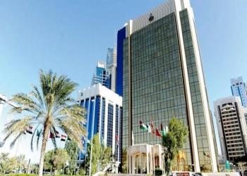 النقد العربي يكشف تسلسل دول الخليج بمؤشر التنافسية الاقتصادية