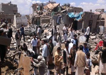 تقرير أممي صادم: 233 ألفا ماتوا بسبب حرب اليمن في 5 سنوات